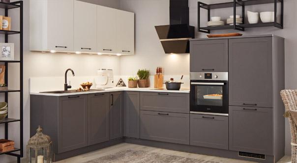 Кухня - Express Home