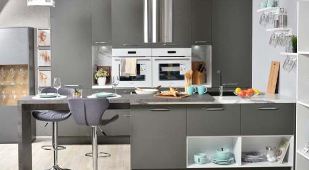 Кухня Vertico Тренд