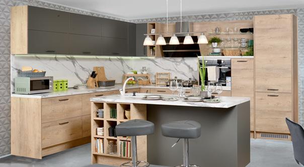 Кухни Vertico - виж всички!